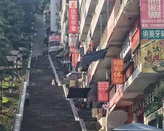 重庆超级长步梯爬哭网友