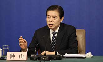 商务部部长钟山回答记者提问-商务部部长 一带一路 是开放包容的,也