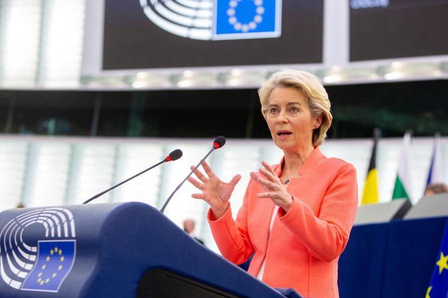 欧盟主席_副本1.jpg