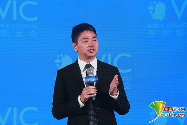 刘强东谈梦想:希望所有人从今天繁重的劳动里全部解脱出来