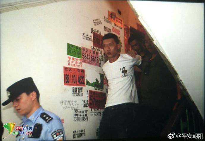 男子当街打人后逃离被抓获 其父涉嫌窝藏罪被刑拘