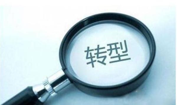 海外看中国经济:航向比航速更重要