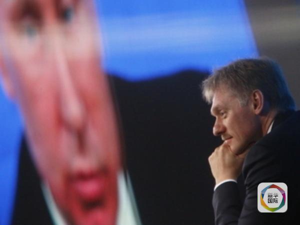 俄发言人谈普京涉腐说:纯属杜撰