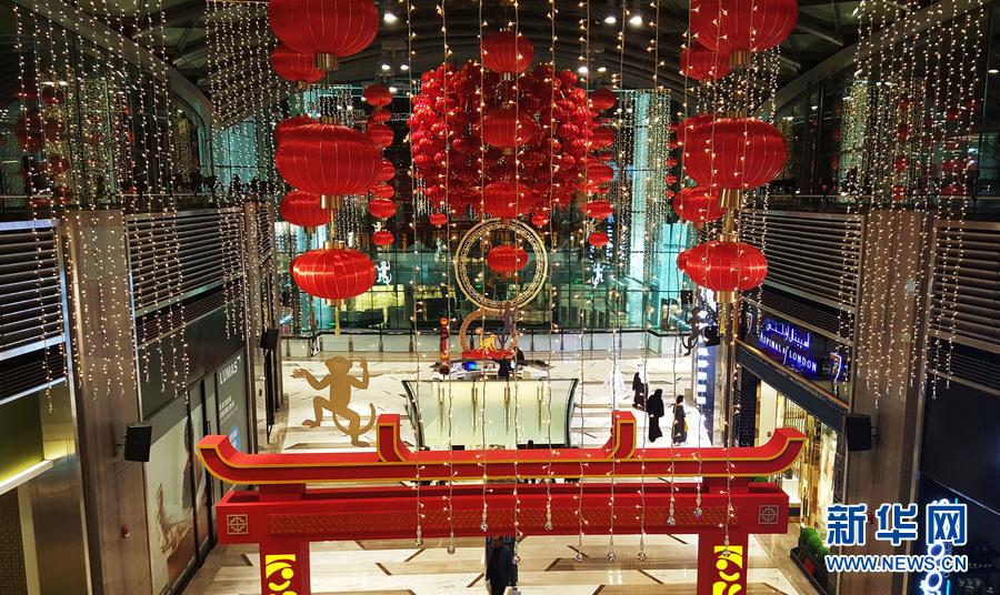 阿布扎比购物中心装扮一新迎猴年新春(高清组图)