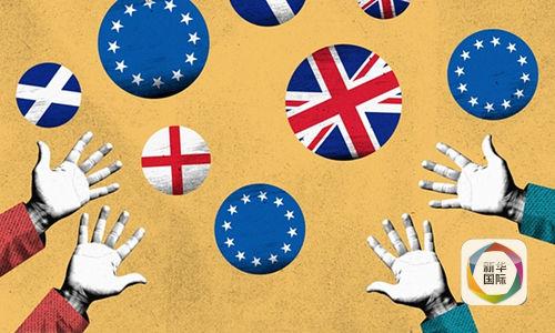 """英国""""脱欧""""?先得搞定这些事儿"""