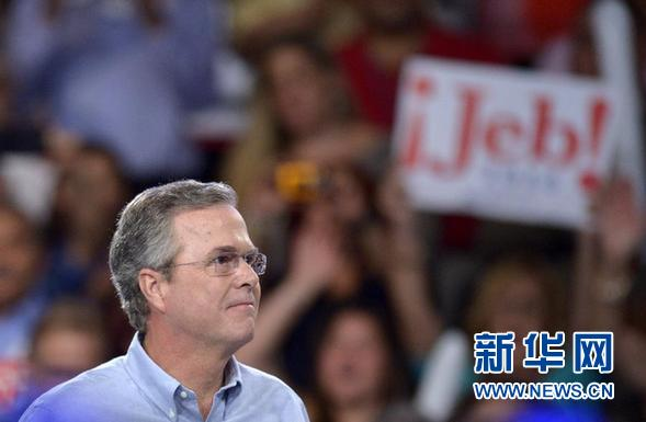美国共和党总统竞选人杰布·布什宣布退选