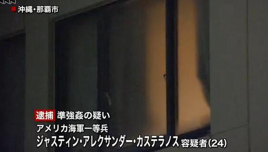 驻日美军24岁士兵性侵日本40多岁中年妇女