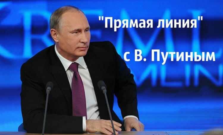 """俄总统普京举行第14次""""直播连线"""" 耗时两天准备至深夜"""
