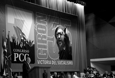 """古巴前任领导人菲德尔-卡斯特罗致""""告别演说"""""""