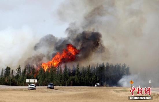 加拿大山火已受到控制 彻底扑灭或需数月(图)