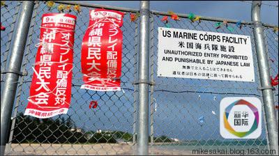特朗普连喷日本影响美日同盟 友谊小船说翻就翻?