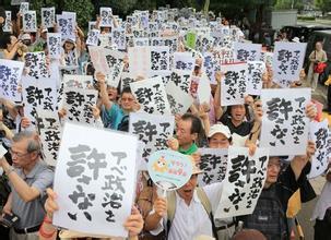 日本宪法学者将建新团体参选 挑战安倍政权