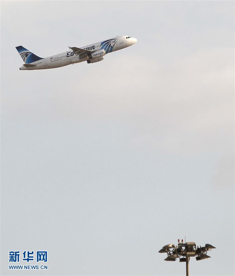 一架从巴黎飞往开罗的客机从雷达上消失(高清组图)