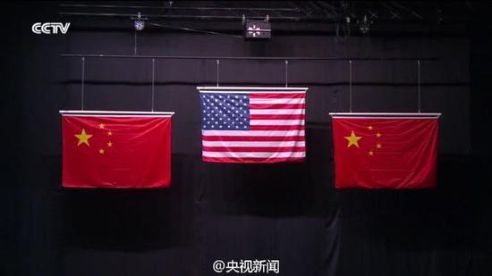 里约奥运所用中国国旗疑似出错(图)