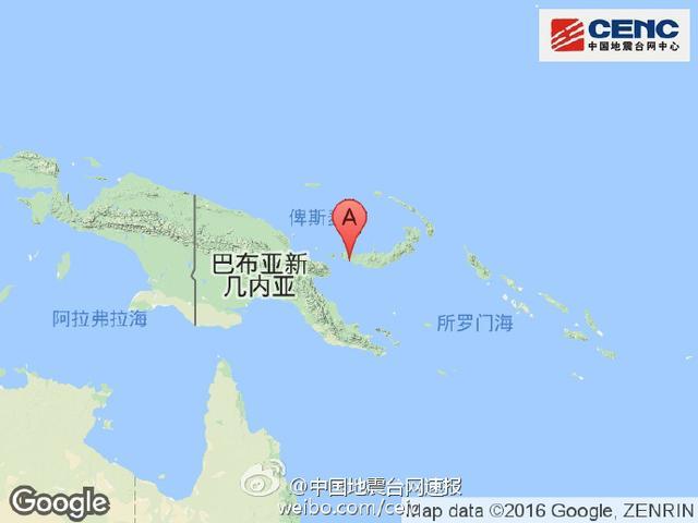 新不列颠岛地区发生6.8级左右地震