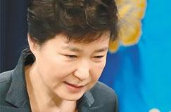 """在韩国""""硅谷""""看创业潮起"""
