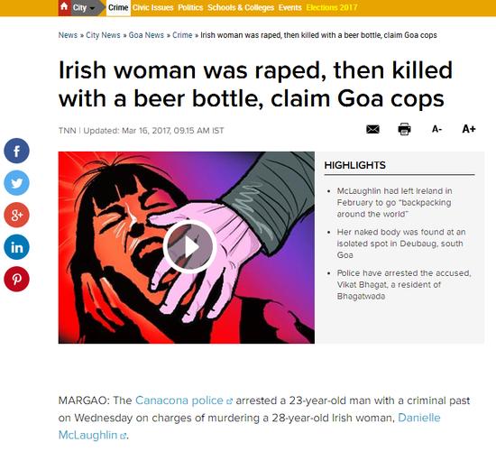 """爱尔兰女作家""""背包环游世界""""魂断印度 遭奸杀被啤酒瓶砸死"""