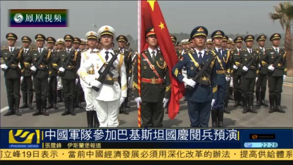 放军三军仪仗队首次亮相巴基斯坦.-中国三军仪仗队首次亮相巴基斯