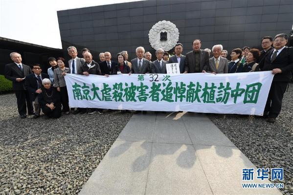 #牛星丽#日本植树访华团持续32年悼念南京大屠杀遇难者(组图)