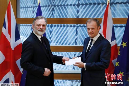 #祖弼#欧盟发布英国脱欧谈判草案 愿与英展开自贸谈判
