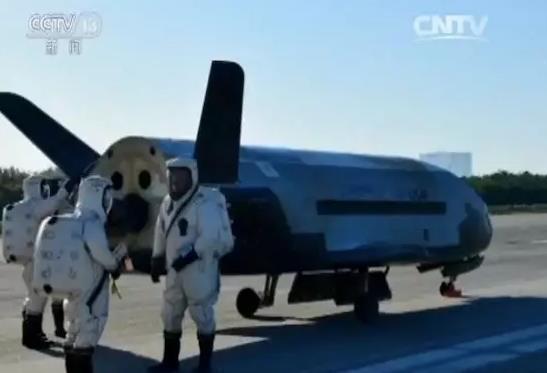 在地球轨道上创纪录地飞行近两年后,美国空军的神秘空天飞机X-37B于当地时间7日返回地球。与它的前3次执行太空任务时一样,美国空军对这次任务的目的依然讳莫如深,外界对该飞行器的秘密活动猜测纷纷。有人认为它是秘密的太空武器,也有人认为它是太空间谍活动的平台。    无人驾驶 外形类似航天飞机 可重复使用   据美国空军发表的一份声明称,X-37B轨道测试飞行器当天在佛罗里达州肯尼迪航天中心成功降落,它在天上度过了718天,开展了在轨试验,同时把X-37B在轨总时间延长至2085天。     X-37B是