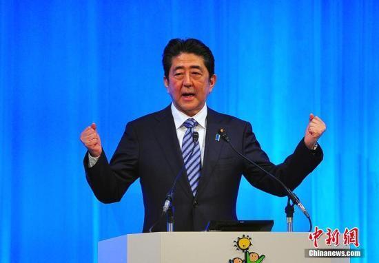 日自民党将加快修宪讨论 被批或使武力行使不受限