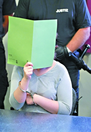 留德中国学生遇害案 女犯量刑轻 控方将上诉图片