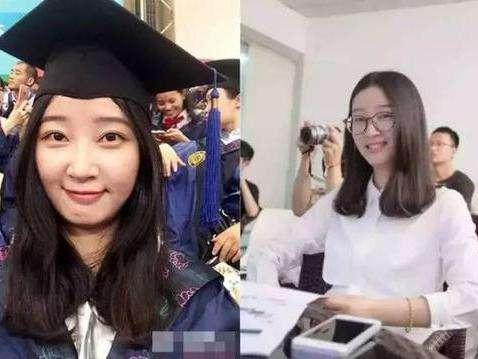 中国女留学生成诈骗犯目标