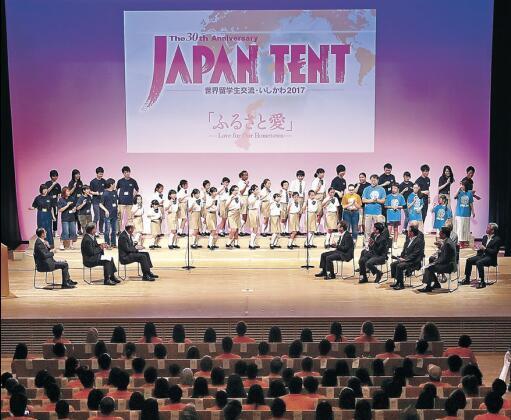 日本石川县JAPAN TENT留学生交流活动迎来3
