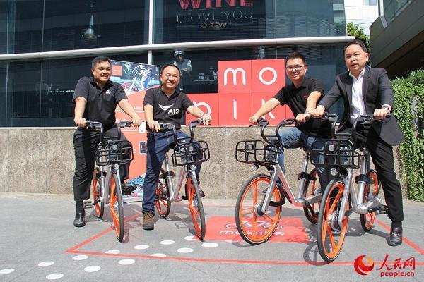 中国共享单车企业摩拜宣布将登陆泰国