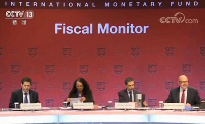 IMF发布《财政监测报告》:中国脱贫成就突出