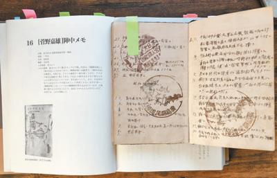 真人扎金花赌博平台:日本民间研究者:南京大屠杀铁证如山,不容篡改