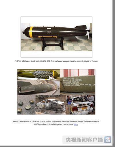 网上娱乐平台大全:伊朗外长:沙特在也门制造灾难_美国是直接帮凶