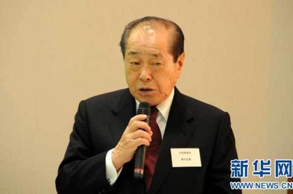 日本自民党前干事长野中广务去世 曾多次率团访中国