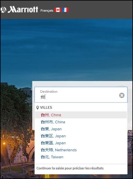 金沙娱乐平台网站:万豪酒店被约谈之后_官网又错把台湾城市划入日本