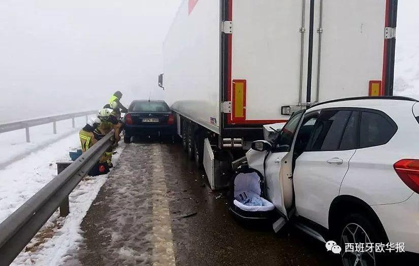 金沙娱乐澳门官网:西班牙高速路12辆车连环相撞_2名中国同胞遇难