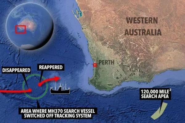 马航MH370事件再现谜团 网友:不可解说的自然神秘现象