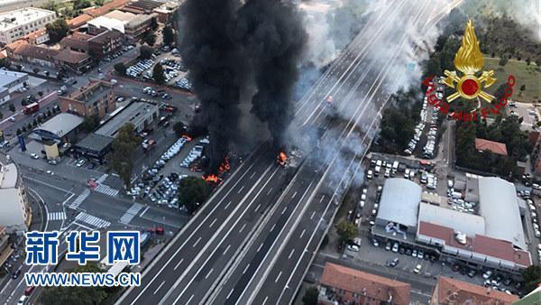 意大利博洛尼亚发生油罐车爆炸致2人死