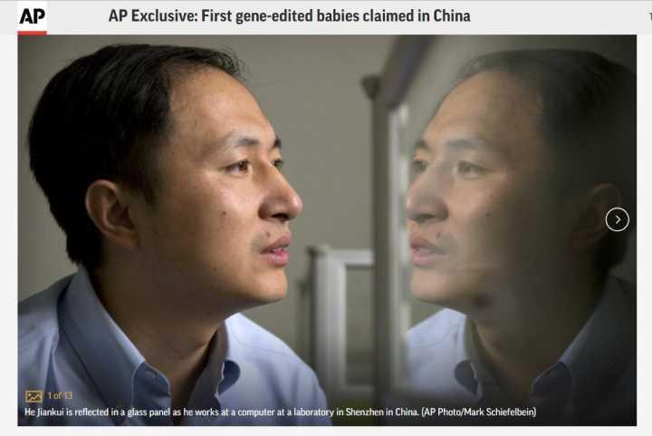 首例基因编辑婴儿在中国诞生 外媒:科学界超大危机