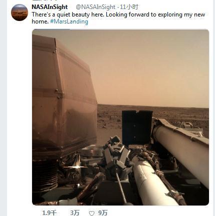 最新火星天空照曝光 NASA洞察号:这里安静又美丽