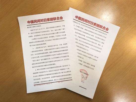 童增致函日本政府要求释放两名被拘禁的中国香港公民