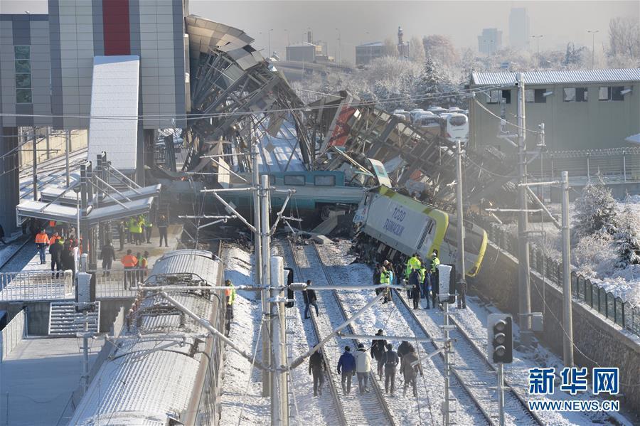 (国际)(1)土耳其高铁撞车事故致9死47伤