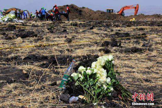 埃塞坠机搜寻工作第四天 又一件中方遇难者遗物被发现