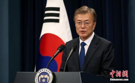 韩总统文在寅:日本阻止韩国经济发展的行为不会成功 东方证券ipo上市