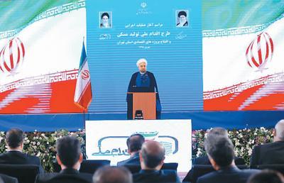 美国继续极限施压:首次制裁伊朗航天机构