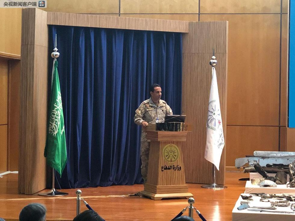 沙特公布油田遇袭调查结果:袭击极可能从伊朗发起