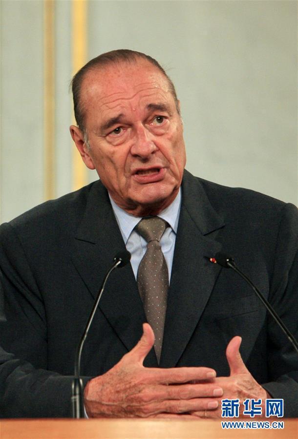 法媒:法国前总统希拉克逝世 享年86岁