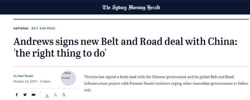 【中国那些事儿】澳大利亚维州签