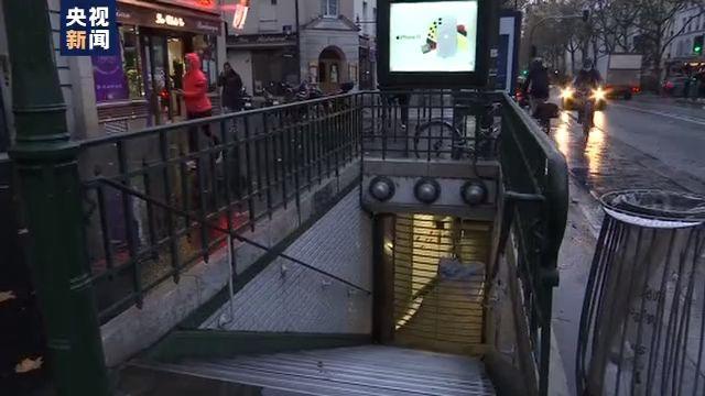 """巴黎等交通""""几乎完全瘫痪"""" 法国罢工引游客不满"""