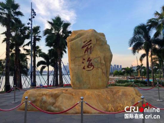 中国经济特区先行先试 治理新模